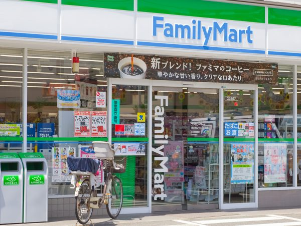 FamilyMart convenience store - Japan on a Shoestring