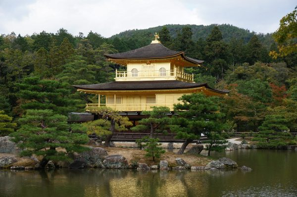 Kinkaku-ji Golden Pavilion in Kyoto - Japan Budget Travel Guide