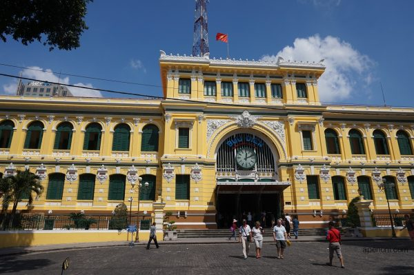 Saigon Postal Office