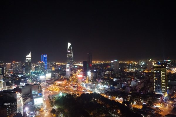 Saigon Skyline Things to see and do in Ho Chi Minh City