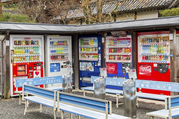 Vending Machines In Kyoto Japan