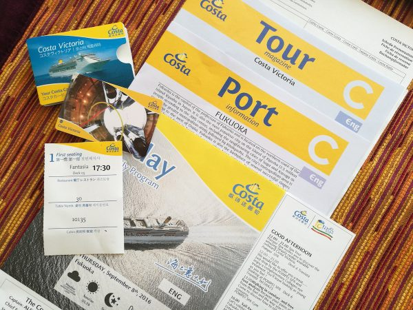 Cruise Magazine and Key Card