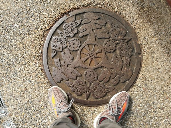 Manhole in Handa City
