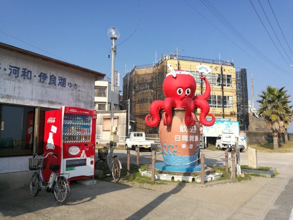 Octopus sculpture at Himaka Island
