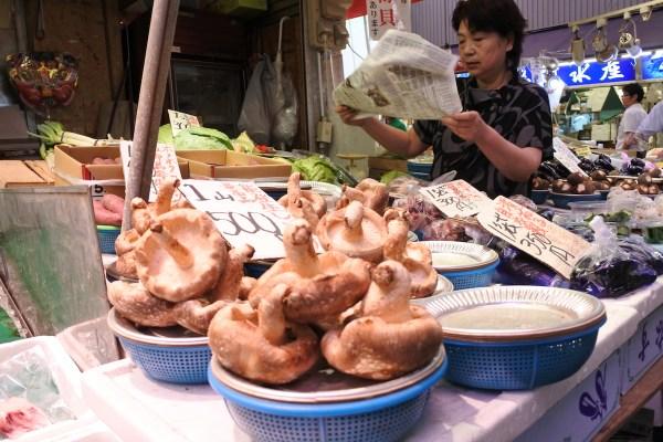 Vegetable Shop at Omicho Market