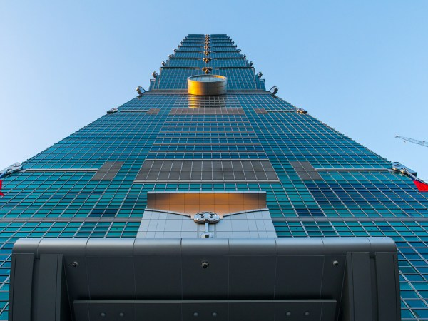 View from the base of Taipei 101