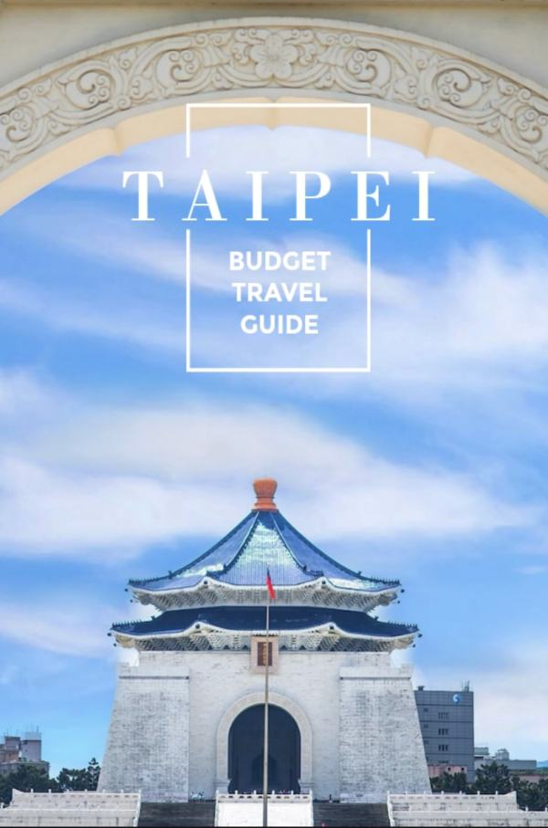 Taiwan DIY Travel Guide