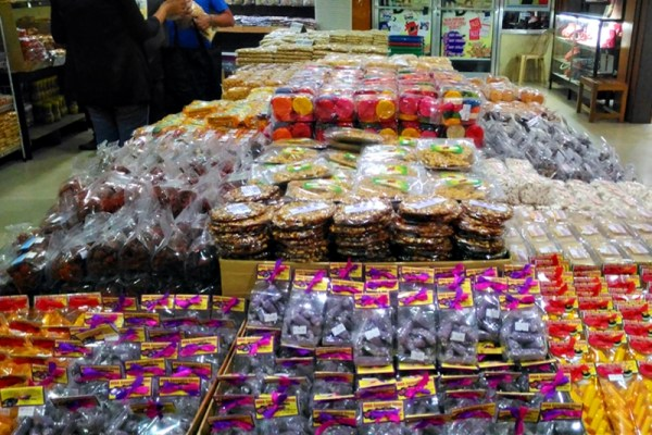 Various food products are also sold here