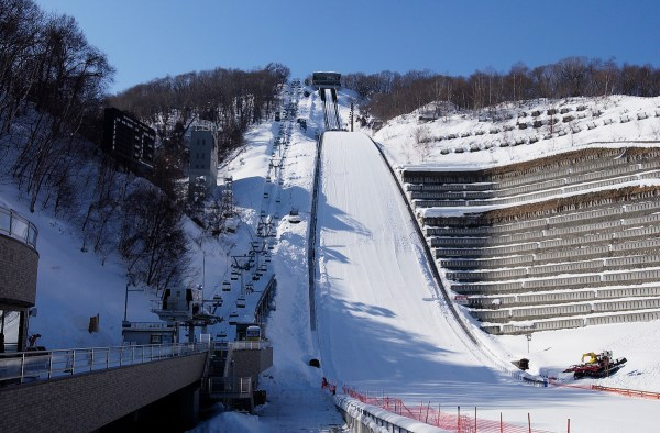 Take in the great panoramic view and experience the steep slope of a ski jump from 307 meters above sea level