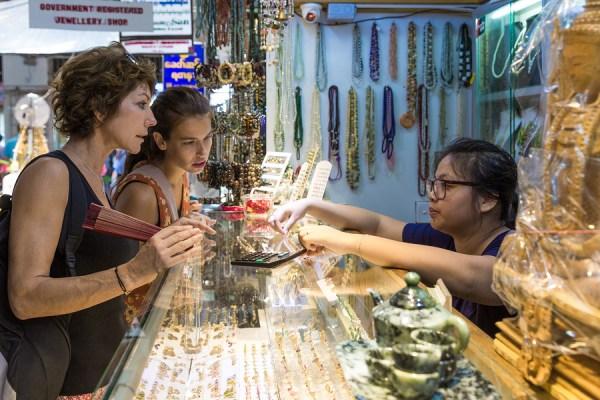 Myanmar Gems Museum and Mart