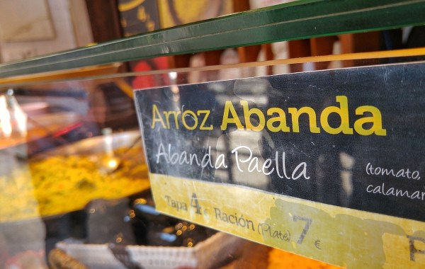 Paella Shop