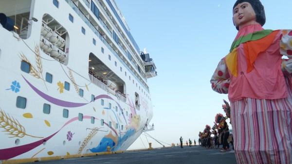 Star Cruises offers Manila-Laoag-Kaohshiung-Hong Kong Cruise
