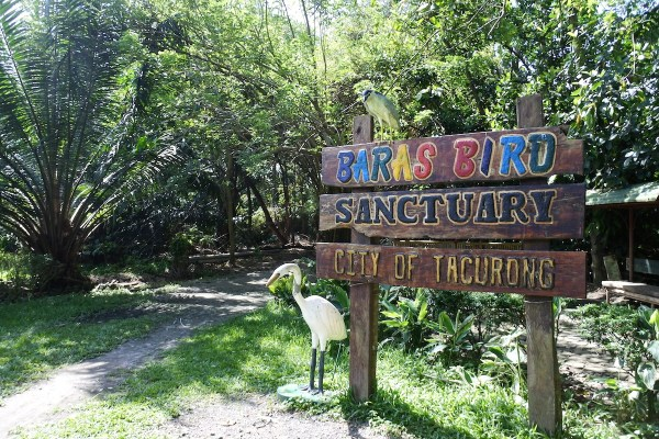Baras Bird Sanctuary in Tacurong, Sultan Kudarat