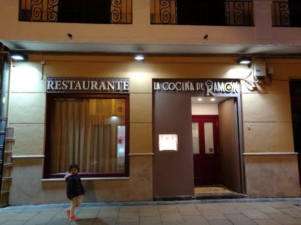 Restaurante La Cocina de Ramon