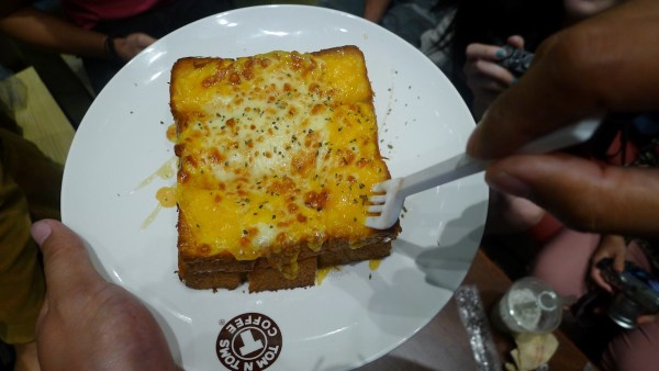 Honey Cheese Bread