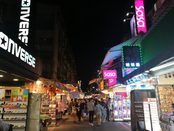 Night Market in Taipei