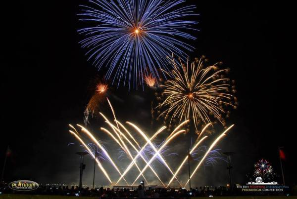 2018 Philippine International Pyromusical Competition