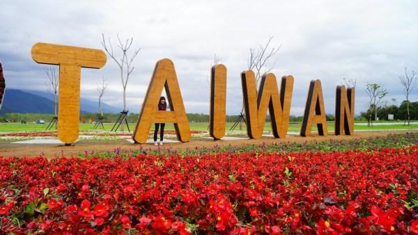 Taiwan Budget Travel Guide
