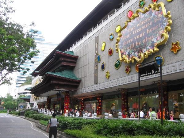 Tang Plaza, Singapore