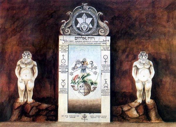 The representation of Magic door