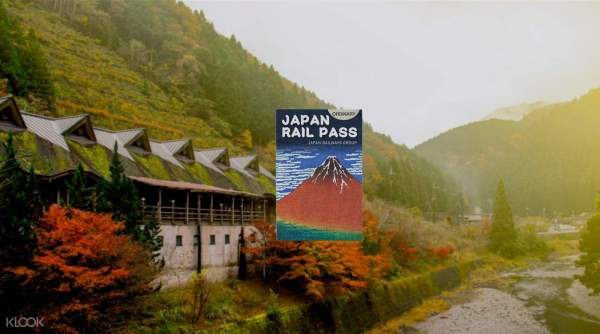 JR-West Kansai Rail Pass