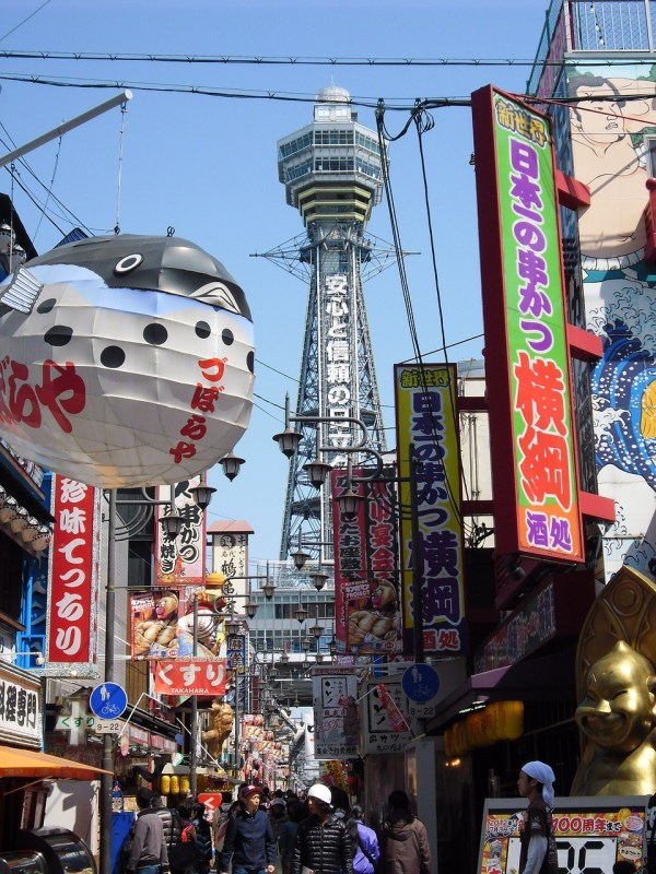 Tsutenkaku Tower and Shinsekai