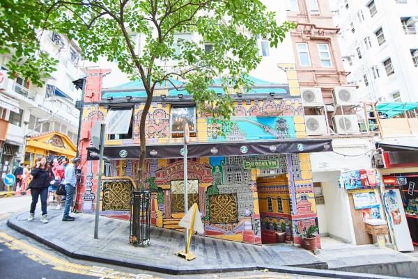 Street Art in Hong Kong Summer Escapade