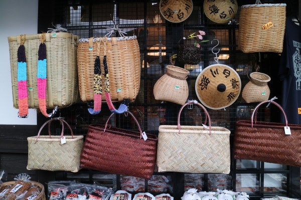 Souvenirs and products from Shirakawa-go Village