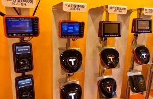 Korea Smart Card machine. Image via Mayor Osmena's Facebook page.