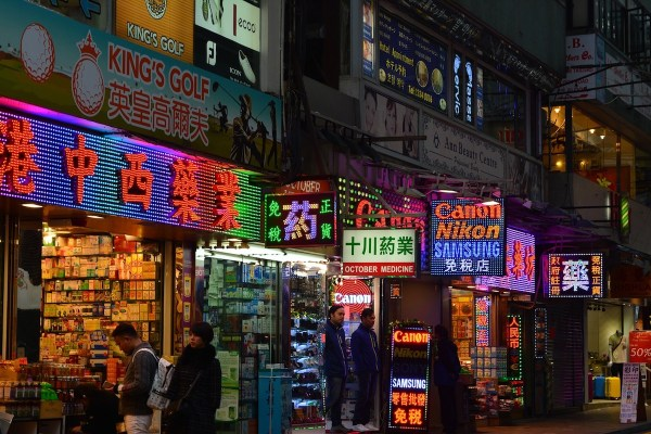 Hong Kong Shopping District