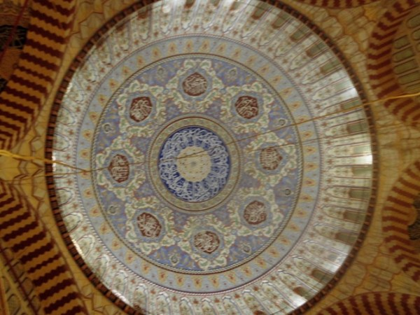 Ceiling Selimiye Mosque
