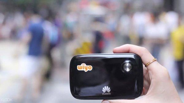 Enjoy fast Internet connection throughout Malaysia photo via KLOOK