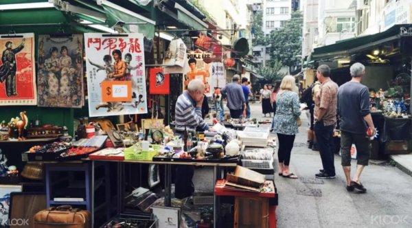 Hong Kong Guided Walking Tour photo via KLOOK