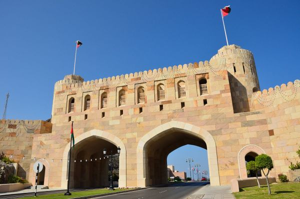 Museum of Omani Heritage Gate by Tristan via Wikipedia CC