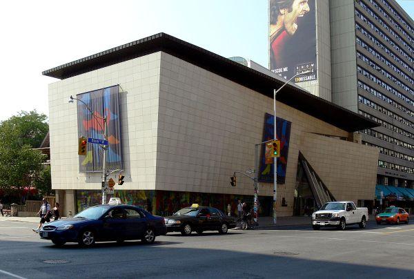 Bata Shoe Museum by Gisling via Wikipedia CC