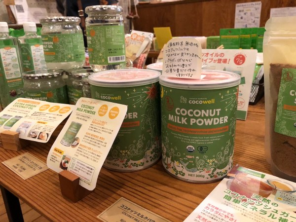 Cocowell Coconut Milk Powder