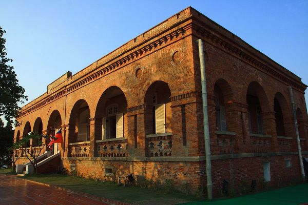 Former British Consulate at Takao by clsung via Wikipedia CC
