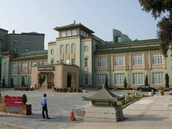 Kaohsiung Museum of History by Taiwan Junior via Wikipedia CC