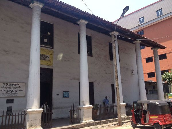Colombo Dutch Museum by L Manju via Wikipedia CC