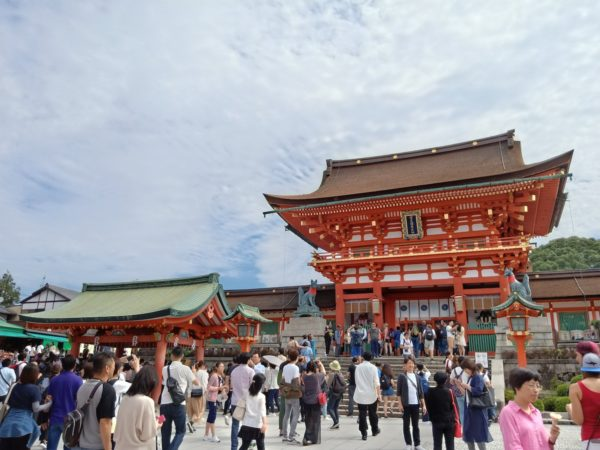 Fushimi Inari Temple Entrance