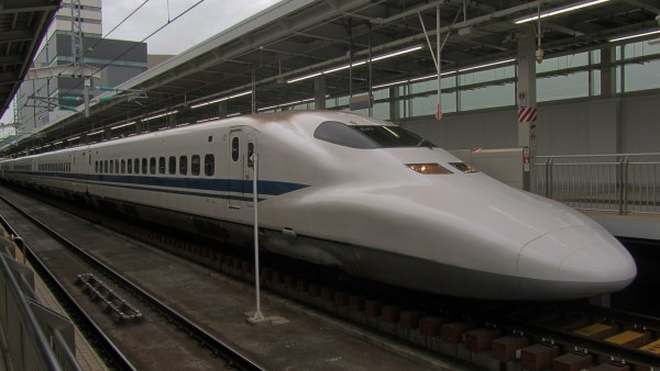 Japan Railways Shinkansen