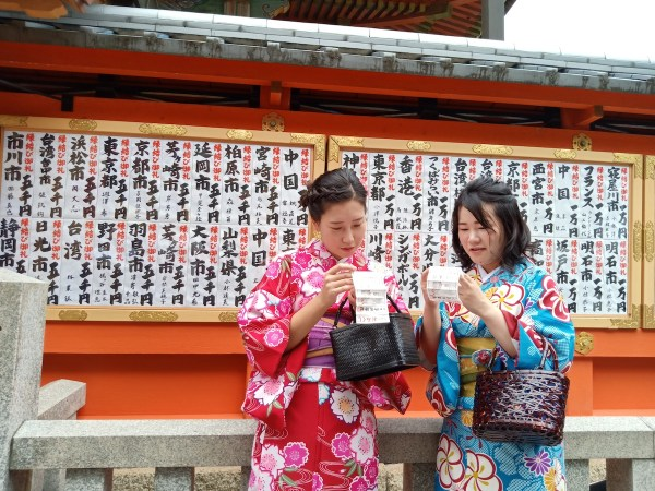Japanese Tourists wearing traditional Kimono