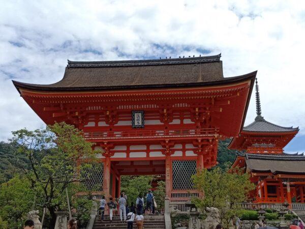 Kiyomizu-dera Temple Entrance