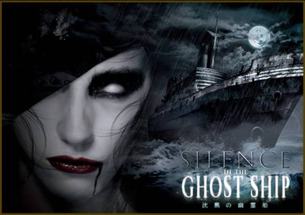 Silence in the Ghost Ship photo via Universal Studios Japan