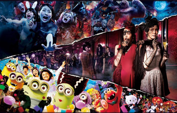 Universal Surprise Halloween 2018 Express Pass