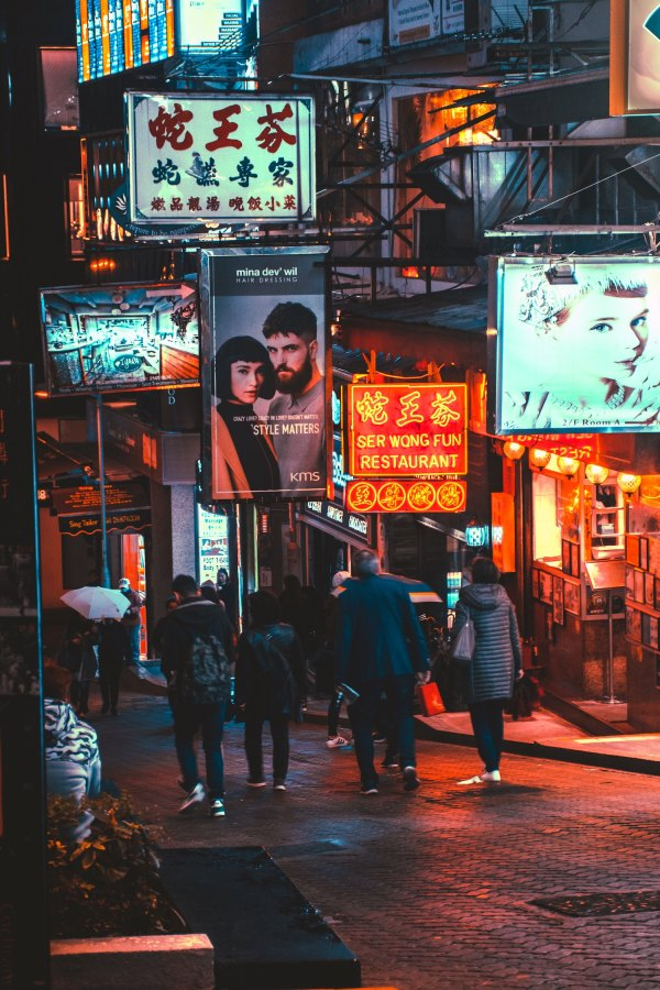 Favorite Things to do in Hong Kong photo by Joel Fulgencio via Unsplash