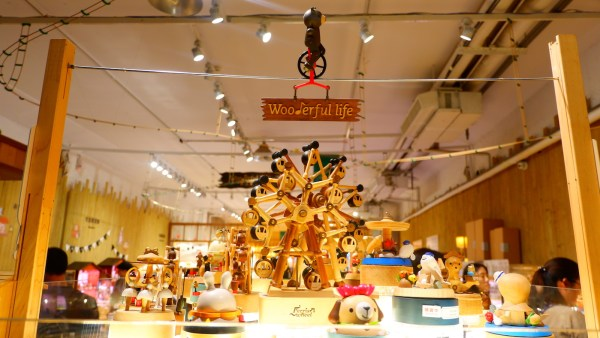 Wooderful Life museum