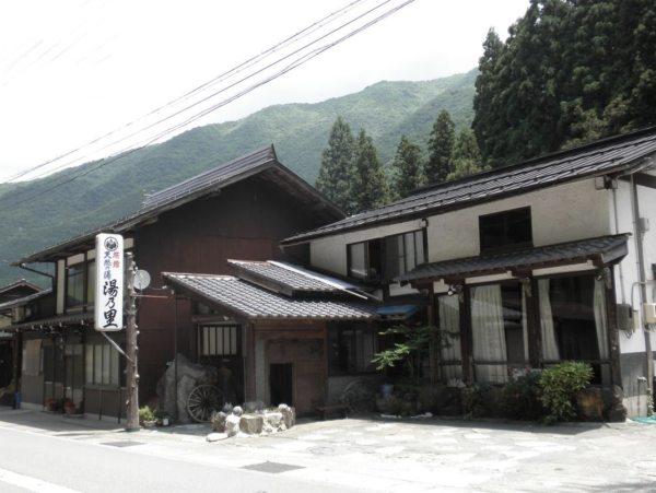 Yonusato Shirakawa