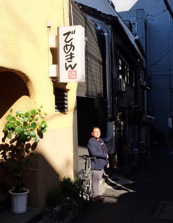 Melo in Nagasaki