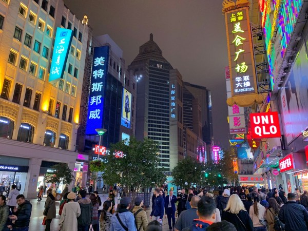 Nightlife in Shanghai